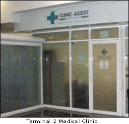 Cancun Airport Medical Clinic